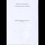 identitegraphiquepunk2008_part1.pdf - application/pdf