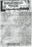 aniquilamientobrutal1988_19880101_n001.pdf - application/pdf