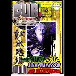 culture_dub_6.pdf - application/pdf